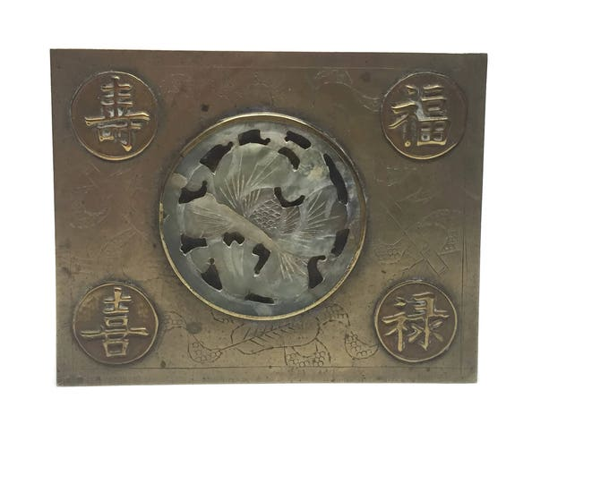 1920s Brass Cigarette Box with Jadeite Embellishment Chinese Export