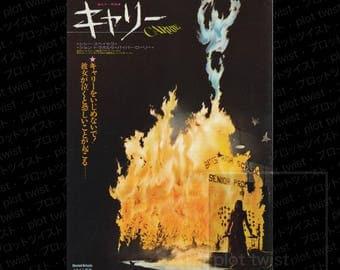 Vintage Carrie (1977) Japanese Mini Movie Poster - Chirashi