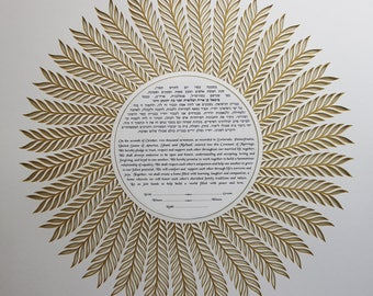 Modern Ketubah, paper cut ketubah, wedding vows, Marriage Certificate, Interfaith Ketubah, wedding contract, ketubbah, Ketubah, coustom made