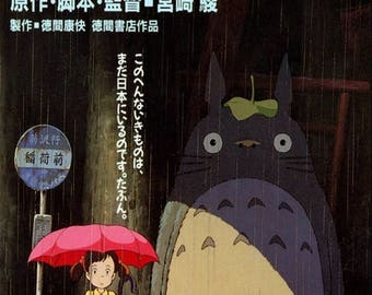 Summer Sale My Neighbor Totoro 1988 Drama/Fantasy Movie POSTER
