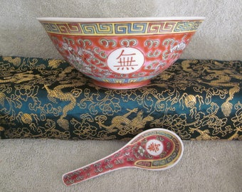 Mun Shou Longevity Chinese Serving Bowl 7 1/4 ' Dia  2 7/8 ' Tall with matching Spoon Vintage Red Chines Markings