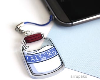Lon Lon Milk Charm, Key chain, Cell phone Charm, Legend of Zelda