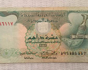 United Arab Emirates, Paper Money, 10 Dirhams 2004