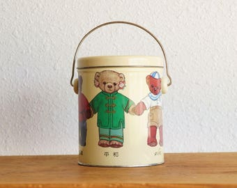 1985 Vintage Western Trimming Corp. Bears Tin Can Container with Handle