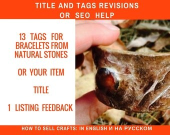 Tag revision Etsy Tagging Etsy tag help Etsy tags Seo help Etsy listing help Keyword help Seo optimization Seo services Etsy listings
