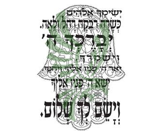 Jewish Blessing Vector Clip art, Hamsa Clip Art For coloring Commercial Use, coloring clip art clipart judaica private commercial