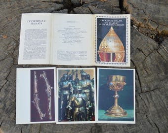 Set of 22 postcards with descriptions - the Armoury in the Moscow Kremlin /Soviet Union/1976