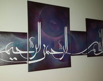 Composition of 4 paintings BISMILLAH