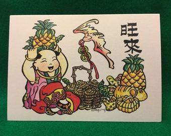 Good luck card//Good luck greeting card//