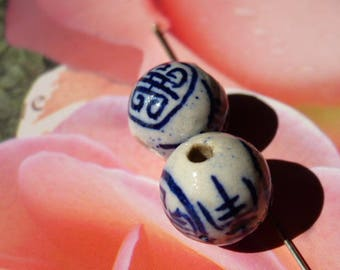 writing porcelain Asian set of 2 jewelry creations, earrings, bolas, door happiness in Chinese style.