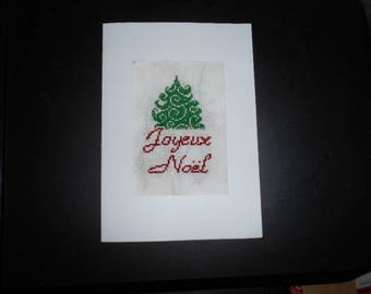 Large hand on canvas - Merry Christmas embroidered greeting card