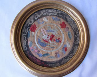 Antique Chinese Textile framed silk