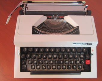 Bulgarian typewriter, Maritsa 30, Vintage typewriter,Portable mechanical typewriter,Retro decor, Working retro typewriter, Cyrillic alphabet