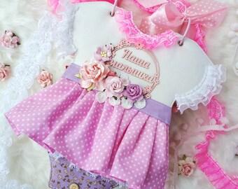 Photo album for baby girl (body)