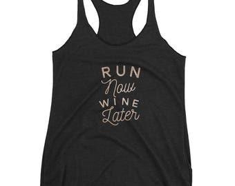 Run Now Tank