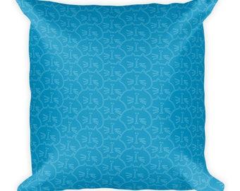 Blue Cat Square Pillow