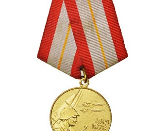 russia army forces 60th anniversary medal 1978 excellent quality bronze