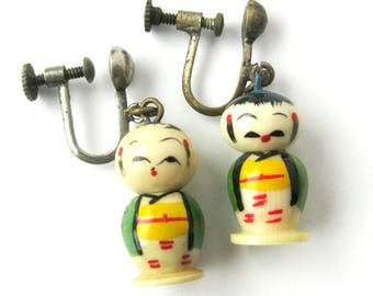 Adorable Vintage Kokeshi Doll Earrings / Kimono Dolls / Screw Back Earings / Novelty Costume Jewerly / Asian Jewelry / Gift for Her