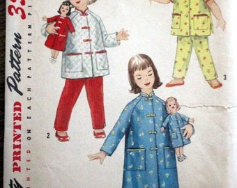 SAVE - ON SALE 1950s Simplicity sewing pattern #1785.  Girl's size 6 lounge coat, lounge pajama and matching doll's coat.