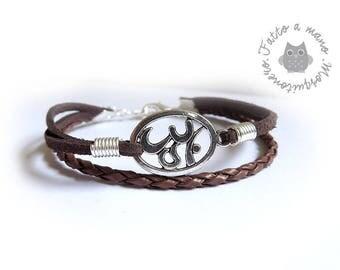 Ohm bracelet, men's bracelet, Om spiritual bracelet, yoga bracelet, Kabbalah, for him, meditation
