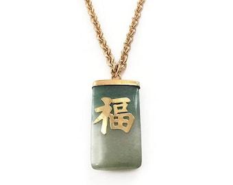 Hobe Necklace, Aventurine Stone, Green Quartz, Chinese Symbol, Good Luck, Pendant Necklace, Vintage Necklace, Asian Jewelry