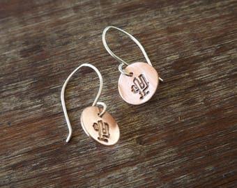 Stamped Cactus Earrings, Rustic Copper Cactus Earrings, Stamped Copper Earrings on Etsy by Mary-anne Fountain.