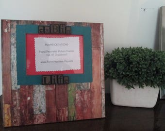 5x7 Cabin Life Themed - Hand Decorated Picture Frame