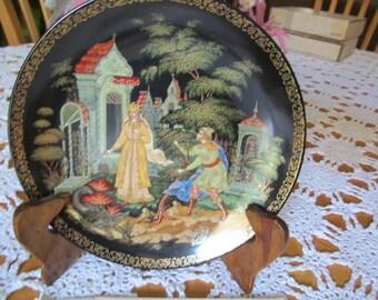 Elena the Fair Bradex Russian Fairytale Plate, Collector Plate 1990s Vintage