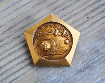 "Vintage Soviet Russian Space badge,pin.""Probe-5-6"""
