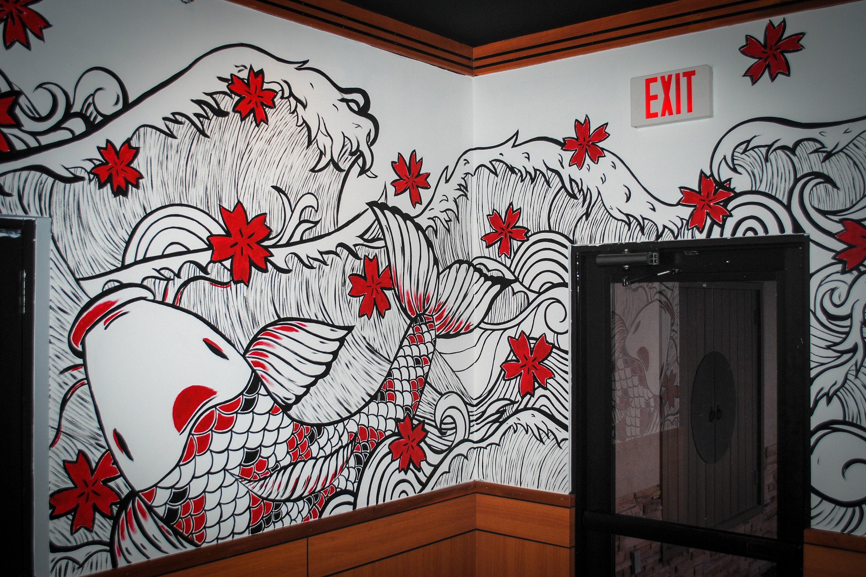 Japanese Mural - Tokyo Restaurant - By Caroline Truong