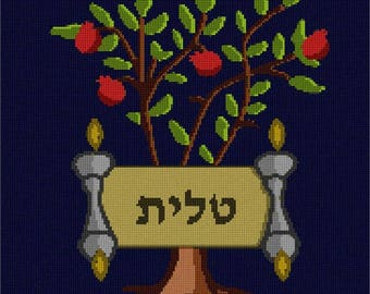 Needlepoint Kit or Canvas: Tallit Tree Of Life Rimon