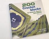 Crochet Pattern, Crochet Stitch Book, 200 Crochet Blocks, Afghan Pattern, Blanket Pattern, Scarf Pattern, Throw Pattern, Design Guide