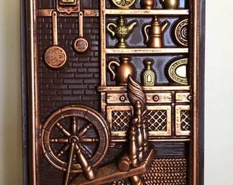 RARE Vintage Mid-Century 3D Wall Art Decor, Copper Gold Brass Bronze Brown Colors, Spinning Wheel, Pots Pans Pitcher Cupboard Kitchen