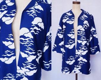 Early 1960s Cloudy Blue Beach Robe