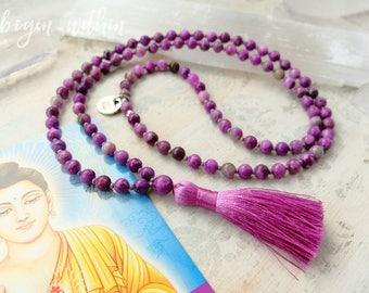 Sugilite Mala Beads | Sugilite Tassel Necklace | 108 Mala Beads in Purple Sugilite | Sugilite Jewelry