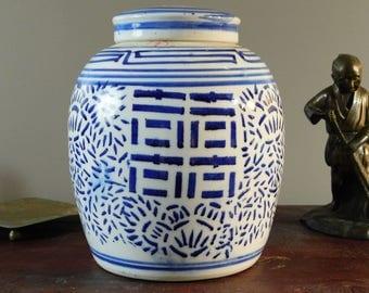 Vintage Chinese Export Large Blue & White Double Happiness Wedding Ginger Jar