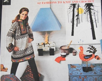 Knitting patterns, crochet patterns, McCall's Needlework and Crafts magazine, Fall-Winter 1967-68, large format, 220 pages