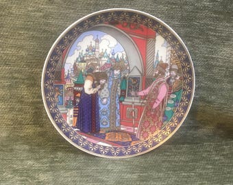 Villeroy & Boch, The Russian Fairy Tales #2, Vassilissa the Fair Presented to the Tsar, Henriche, West Germany, Fairy Tale Plate, Gold Trim