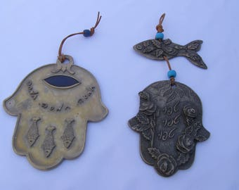 Pair Old Israel Jewish Judaica Wall Hanging Metal Hamsa Amulet Talisman Signs