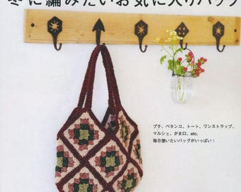 "25 CROCHET BAG PATTERN-""Lady Boutique Series no.2736""-Japanese Craft E-Book #409.Instant Download Pdf file."