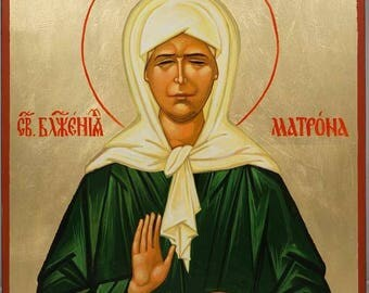 Saint St Matrona of Moscow Hand-Painted Russian Orthodox Byzantine Icon on Wood 30 x 20cm