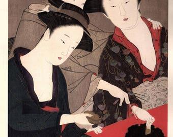 "1906, Japanese antique woodblock print, Katsukawa Shunsho, ""美人図"", from Ukiyoe-ha-gashu."