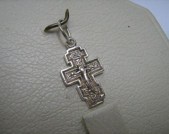 SOLID 925 Sterling Silver Small Tiny Cross Pendant Crucifix Crucifixion Russian Cyrillic Inscription Спаси и сохрани Kids for Children