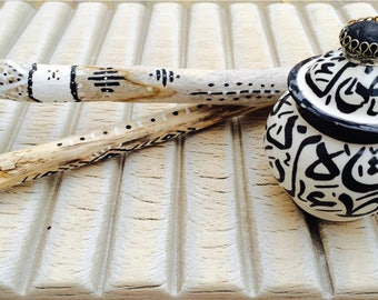 Sugar Bowl - Arabic writing.
