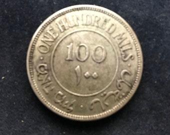 Palestine 1934 100 Mil coin