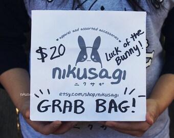 nikusagi mystery grab bags