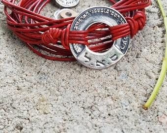 Kabbalah Leather Wrap Sterling Silver Bracelets
