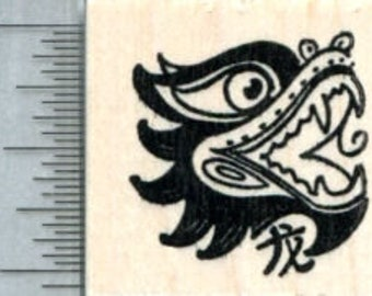 Year of the Dragon Rubber Stamp, Chinese New Year, Zodiac D32406 Wood Mounted