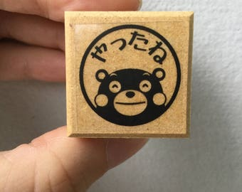 Kumamon Wooden Rubber Stamp - Yatta ne! You Did It!