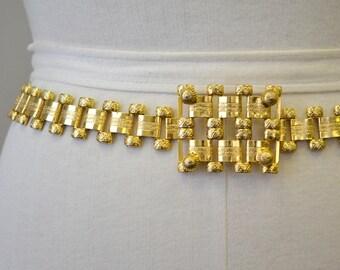 1960s Gold Metal Link Belt